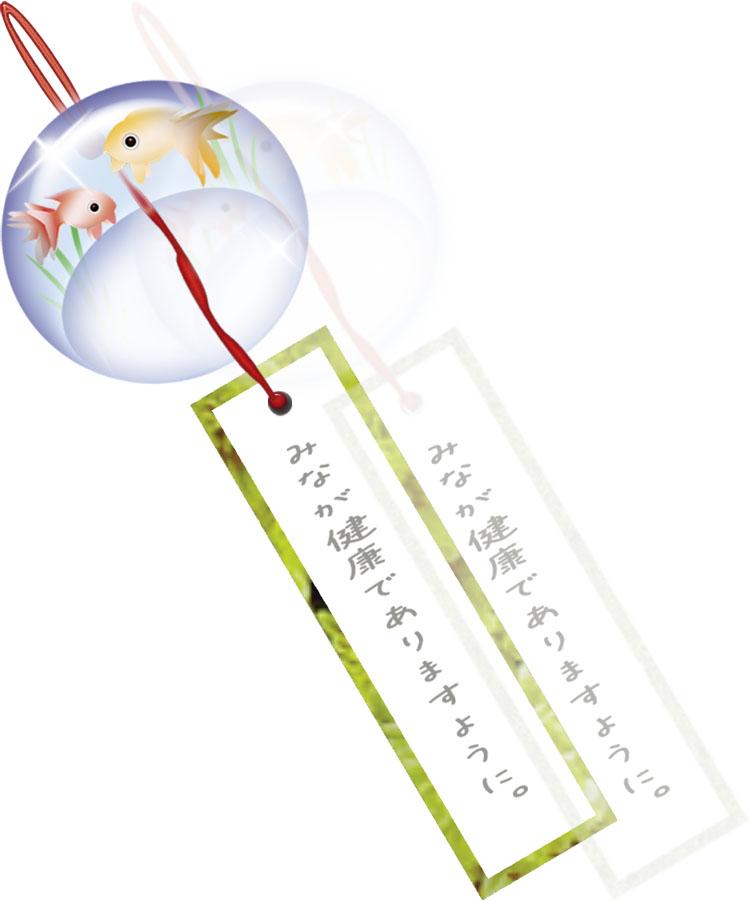 フリーイラスト素材利用規約のイラスト
